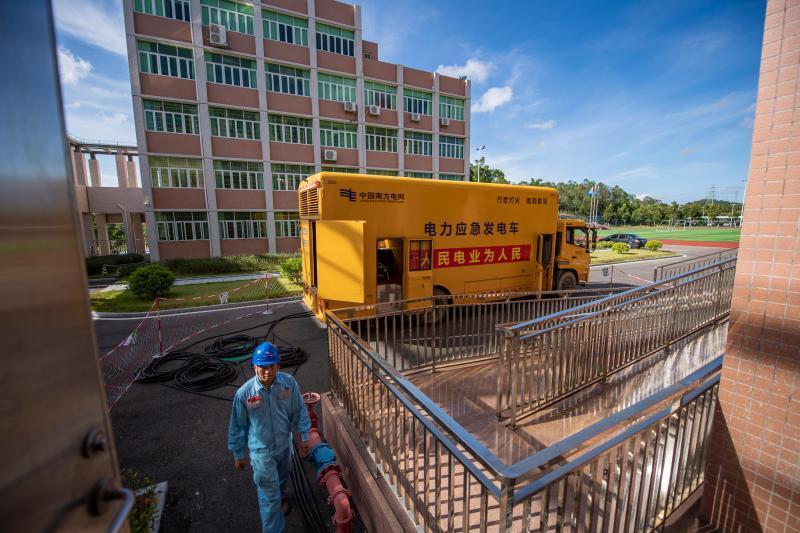 珠海供电局:确保中考期间供电安全可靠
