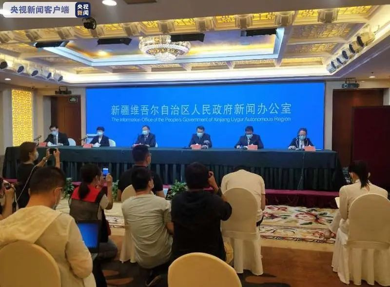 「杏悦」级升级杏悦乌鲁木齐全市开始检测图片