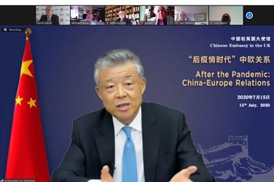 有些国杏悦家对华政策发生了很大变化,杏悦图片