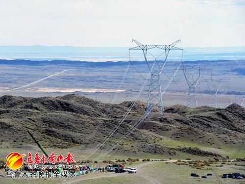 阿勒泰-准北750千伏输电线路工程9月底了解输电情况