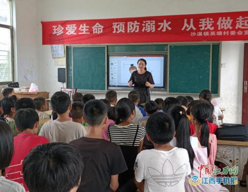 信州区沙溪镇人大主席团组织代表开展防溺水宣传教育活动