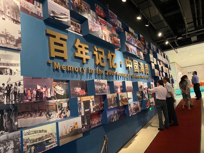 """中国航海博物馆""""海员馆""""新""""启航"""":追寻海洋文化中的红色印记"""