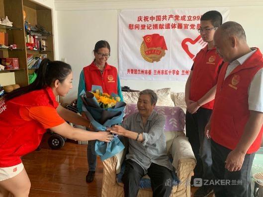 兰州青年志愿者慰问甘肃首例签署捐献遗体器官志愿者家庭
