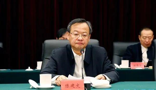 陈建文已任中央和国家机关工委副书记(图/简历)图片