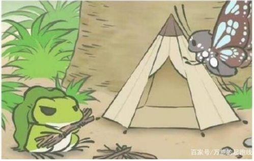 手机游戏《旅行青蛙》将被拍摄并制作成动画电影!