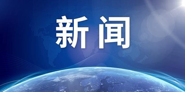 """北京市属公园今天启动""""红色云游"""",足不出户就可看红色景区、听红色故事"""