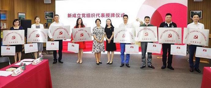 """""""与党同频"""",深圳南山区探索非公企业党建新模式"""