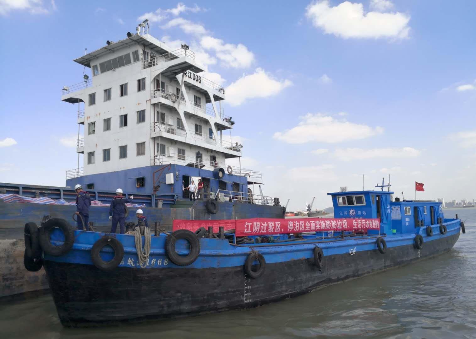 长江干线船舶水污染物实现全链条监管全上岸处置