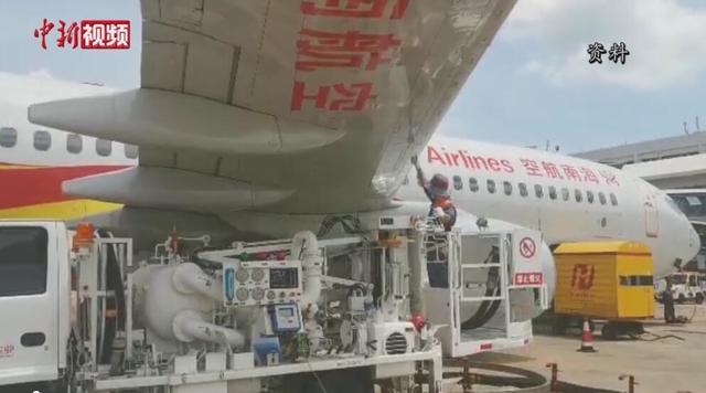 7月1日起国内外航空公司在海南加注航油价格下调中新网视频