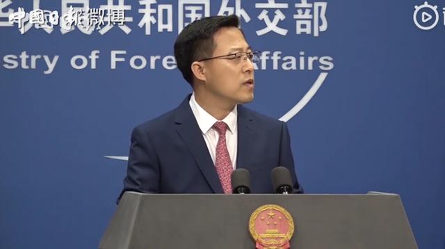 外交部回应印度封杀中国APP