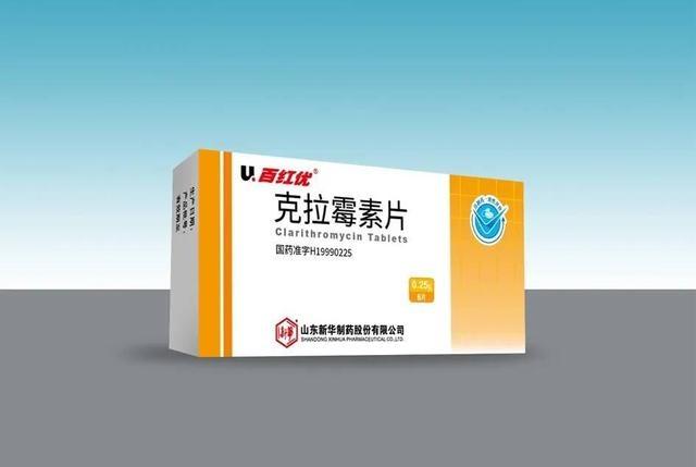 山东新华制药又一抗感染药物通过一致性评价 临床适用鼻炎、呼吸道感染等