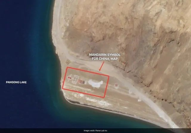"""从中印边境卫星图上 印媒发现解放军清晰的""""大作""""图片"""
