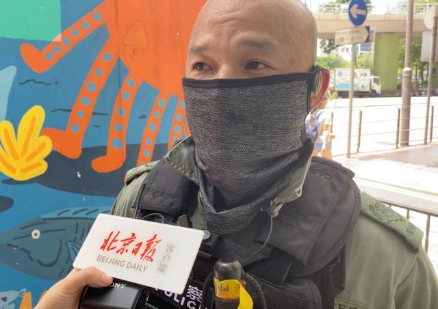 杏悦平台,于香港国安法和教育光头刘杏悦平台图片