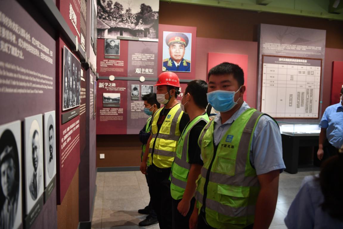 重温革命历史 农民工党员走进云南陆军讲武堂