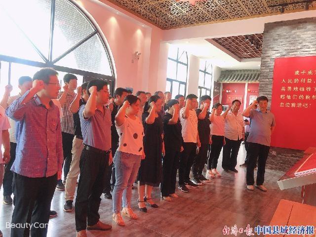 河南唐河毕店镇:重温誓词念党恩,红色教育助脱贫