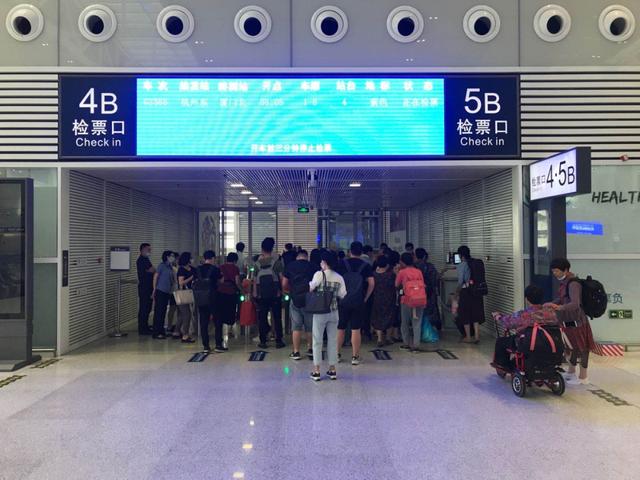 今天,杭州火车南站正式启用!未戴口罩将不被允许进站
