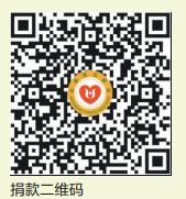 天富官网,慈善天富官网日活动启动仪式举行今年图片