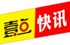 武城县2020年义务教育学校招生工作实施方案
