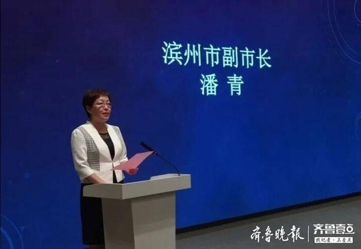 """副市长潘青带队赴上海邀金融界朋友做滨州高质量发展""""合伙人"""""""