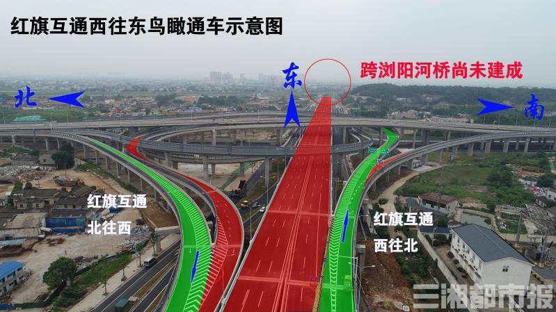 长沙湘府路快改主线7月1日全线通车,从洋湖去火车南站约15分钟