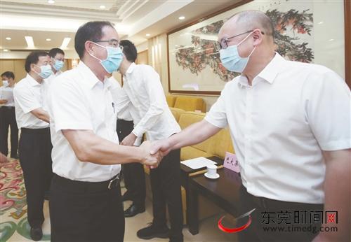 """东莞市2020年""""广东扶贫济困日暨东莞慈善日""""活动举行图片"""
