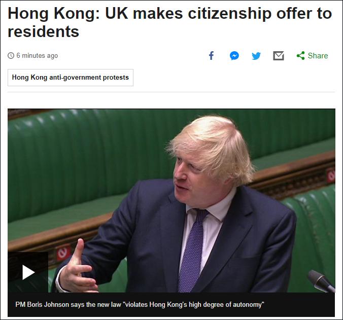 约翰逊在下议院讲话,BBC报道