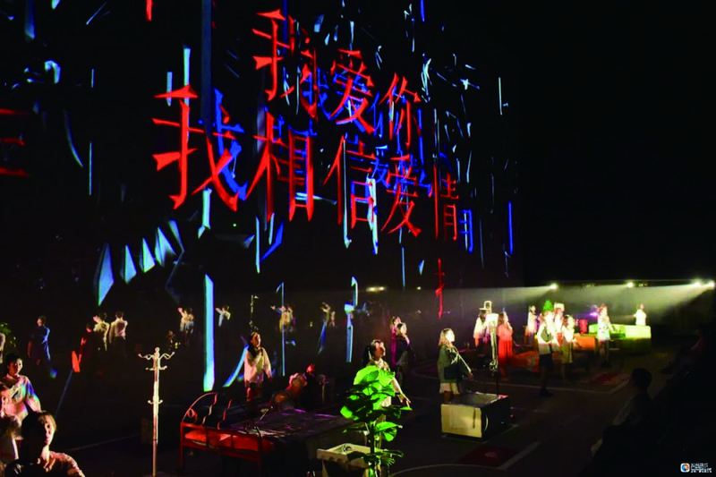 江苏大丰荷兰花海  《只有爱·戏剧幻城》正式公演