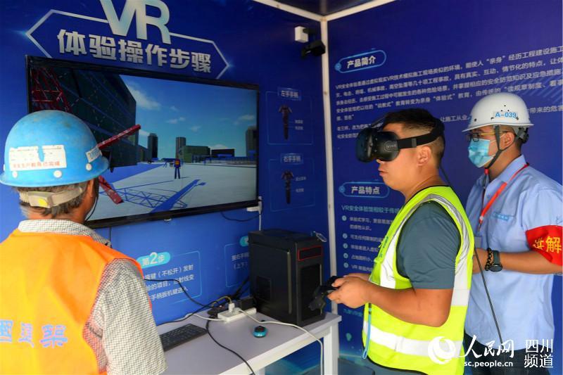 绵阳江油市500余人在施工现场观摩学习安全生产