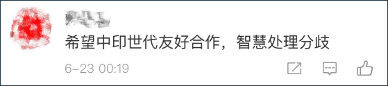 中国网友表达了对两国妥善处理分歧的渴望
