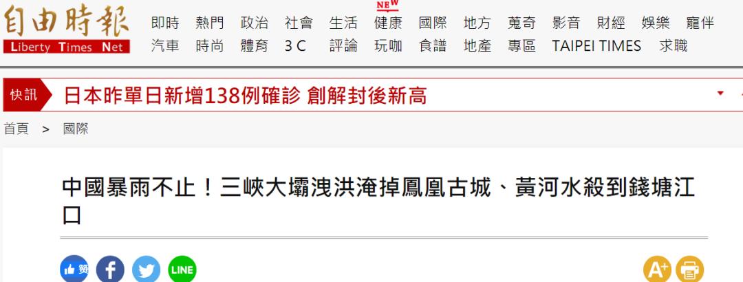 摩天注册智商摩天注册下限称三峡大坝泄洪淹掉凤凰图片