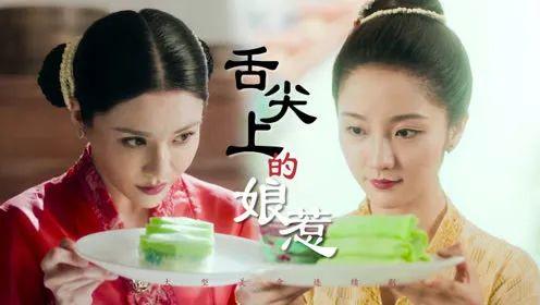 《小娘惹》演员现状:戚玉武白薇秀结缘?他两像吃防腐剂