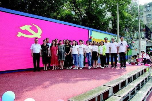 使命|济南市育新小学:  党建引领,用爱守护学生本真童年