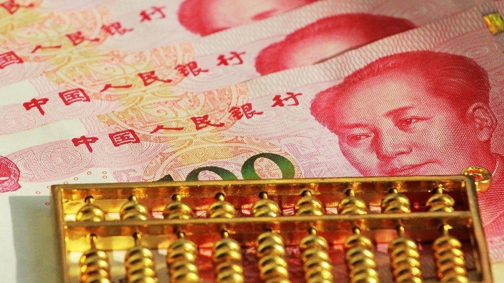 杏悦,新经杏悦济投资提速北京转型发展路径更清图片