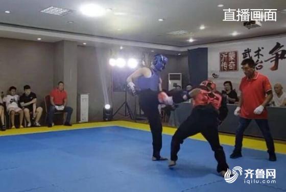 「杏悦」临沂武杏悦协沂蒙传奇武术擂台争霸赛图片