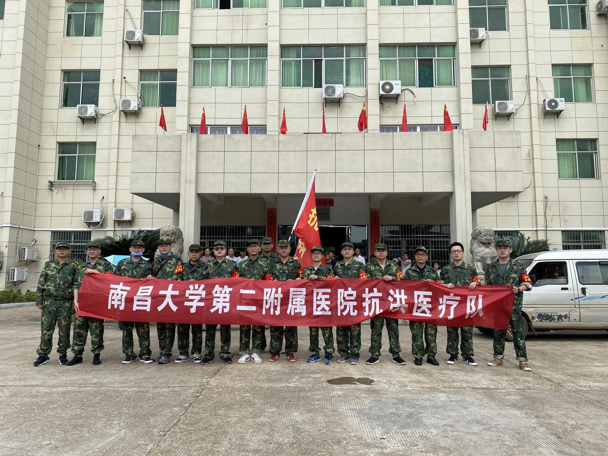 7月18日,南昌大学第二附属医院组成了15人的抗洪医疗队抵达九江市都昌县。(右一为帕让甘鹏燃)受访者供图