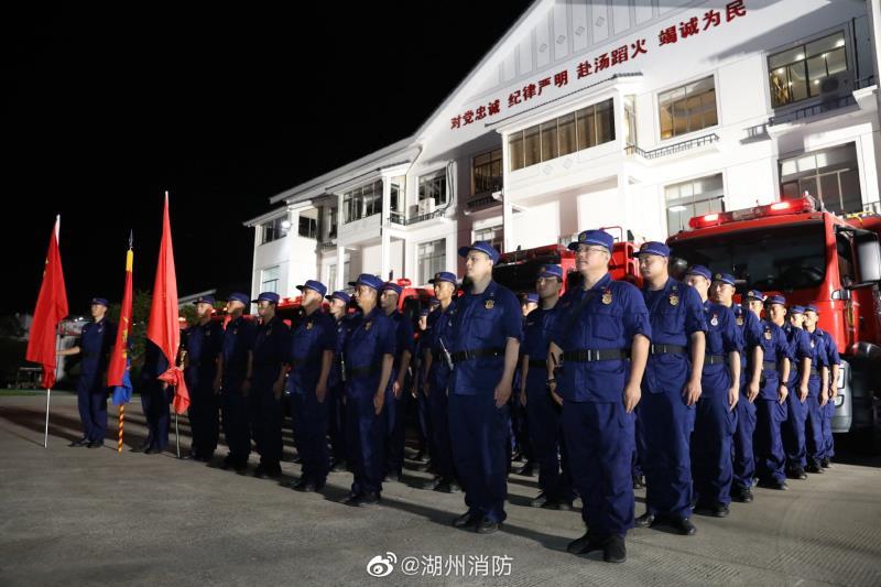 湖州消防驰援安徽的队伍 微博@湖州消防 图