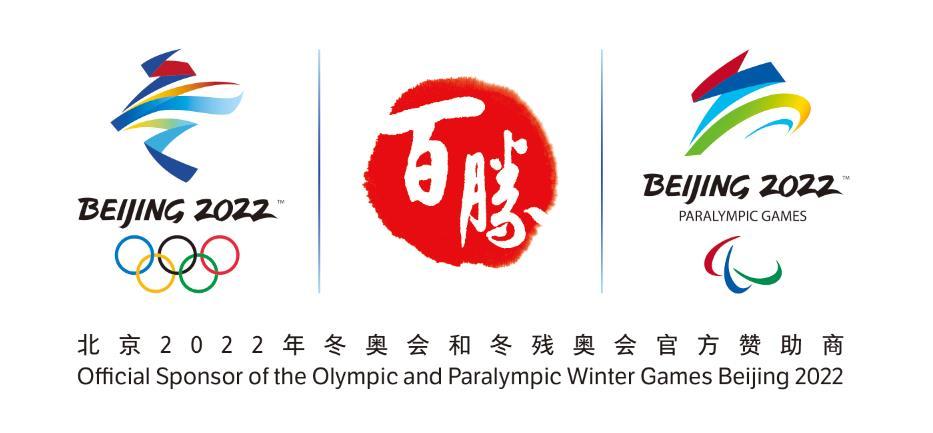 杏悦成为北京冬奥杏悦会和冬残奥会官图片