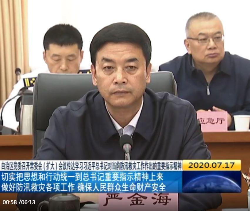 [杏悦]省副省长严金海已杏悦调任西藏自治区党委图片