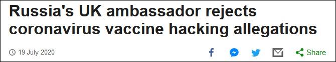 BBC报道截图