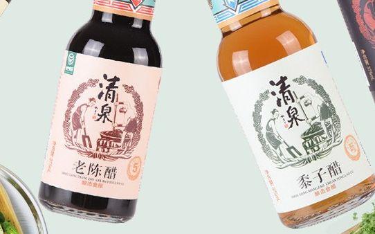 「杏悦」西清杏悦泉醋业2批次食醋总酸图片