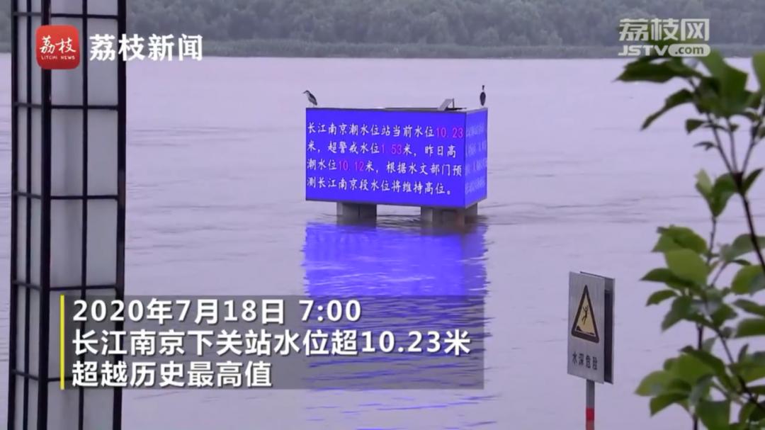 """""""乘风破浪""""联通人丨长江、太湖"""
