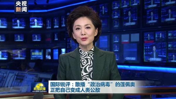 ▲央视新闻视频截图