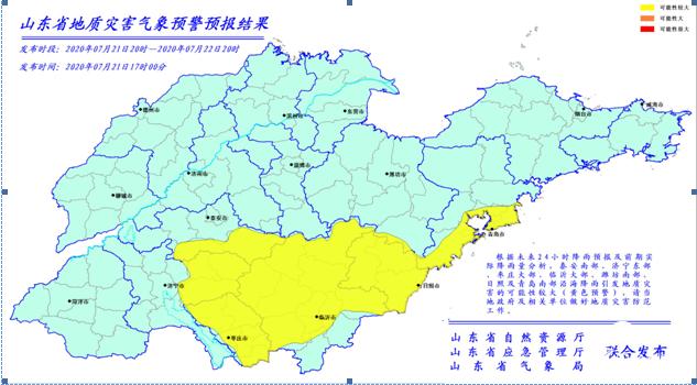 预警!泰安、济宁、枣庄、临沂、潍坊、日照、青岛降雨引发地质灾害可能性较大