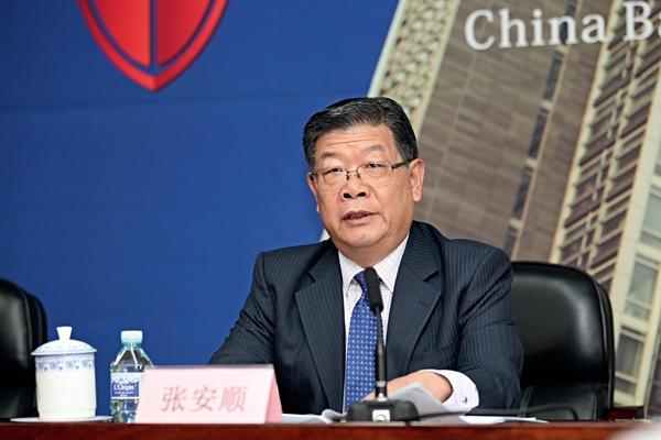 原中国银监会山西监管局局长张安顺,被查