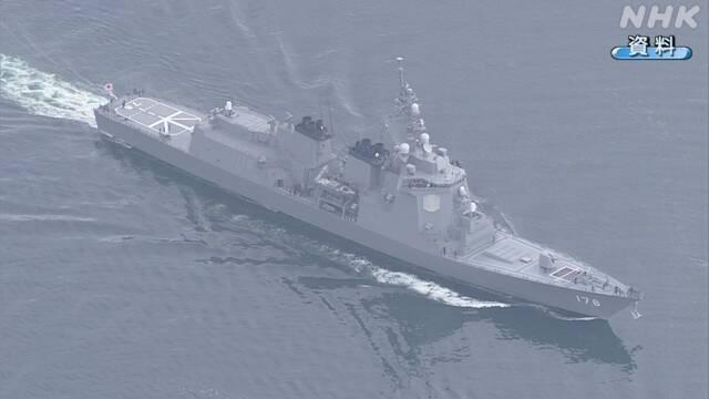 """""""足柄""""号护卫舰 NHK视频截图"""