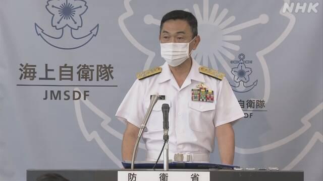 海上自卫队记者会 视频截图