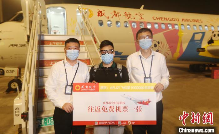 支线客机ARJ21运营载客突天富破百万人,天富图片