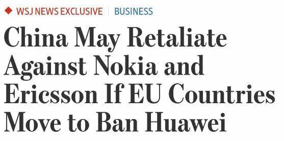 杏悦:美媒诺基亚和爱立信担心中国进行杏悦报复图片