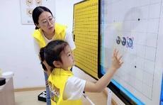 齐鲁晚报围棋教育研究院,首期幼儿园围棋启蒙教师培训开始报名