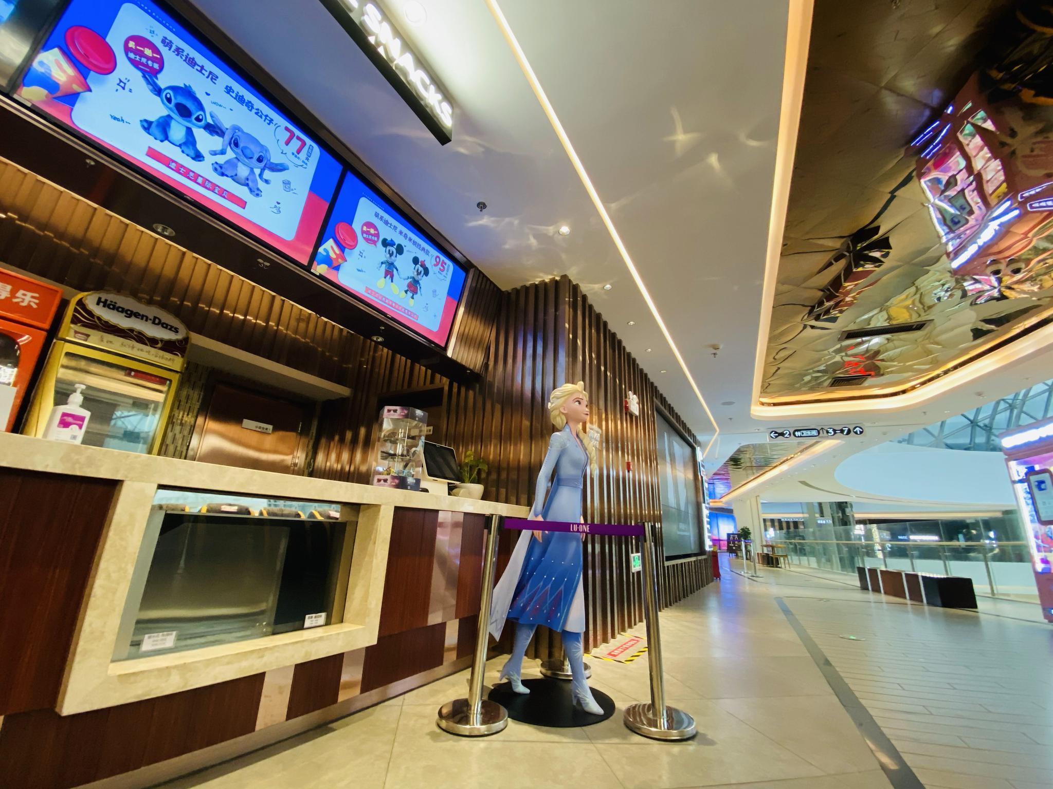 「杏悦」价是公益影院复工回杏悦血需政策红利和新图片